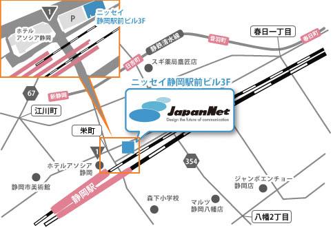 静岡営業所への地図